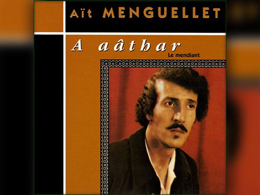 Aεeṭṭar-1978-