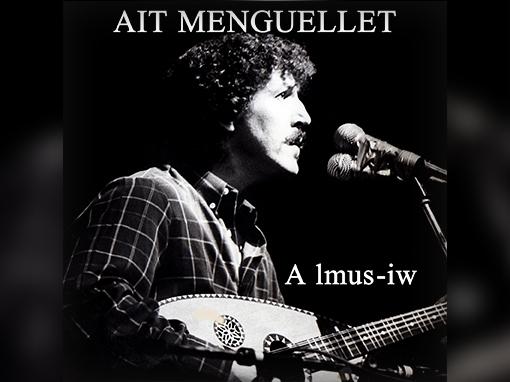 A lmus-iw-1981-