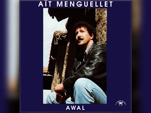 Awal-1993-