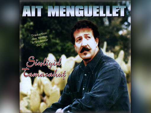 Siwel-iyi-d tamacahut-1997-