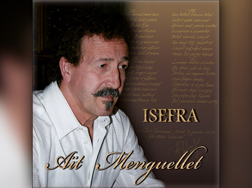 Isefra-2014 –