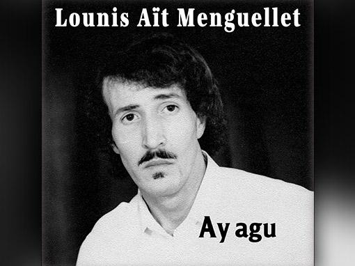 Album ay-agu, ay agou de Lounis Aït Menguellet 1979
