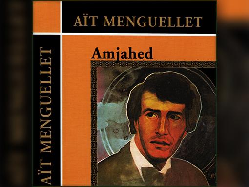 Amjahed-1977-
