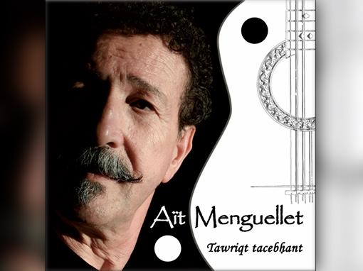 Tawriqt tacebḥant-2010-